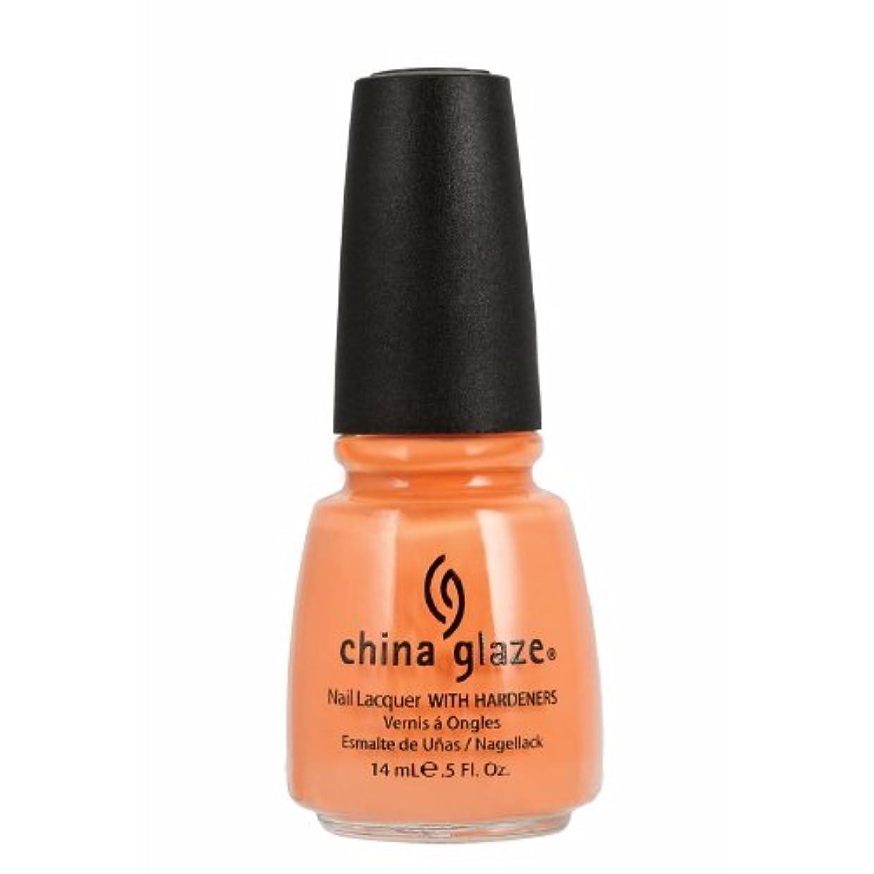ハブブモンキー飢(3 Pack) CHINA GLAZE Nail Lacquer with Nail Hardner 2 - Peachy Keen (並行輸入品)