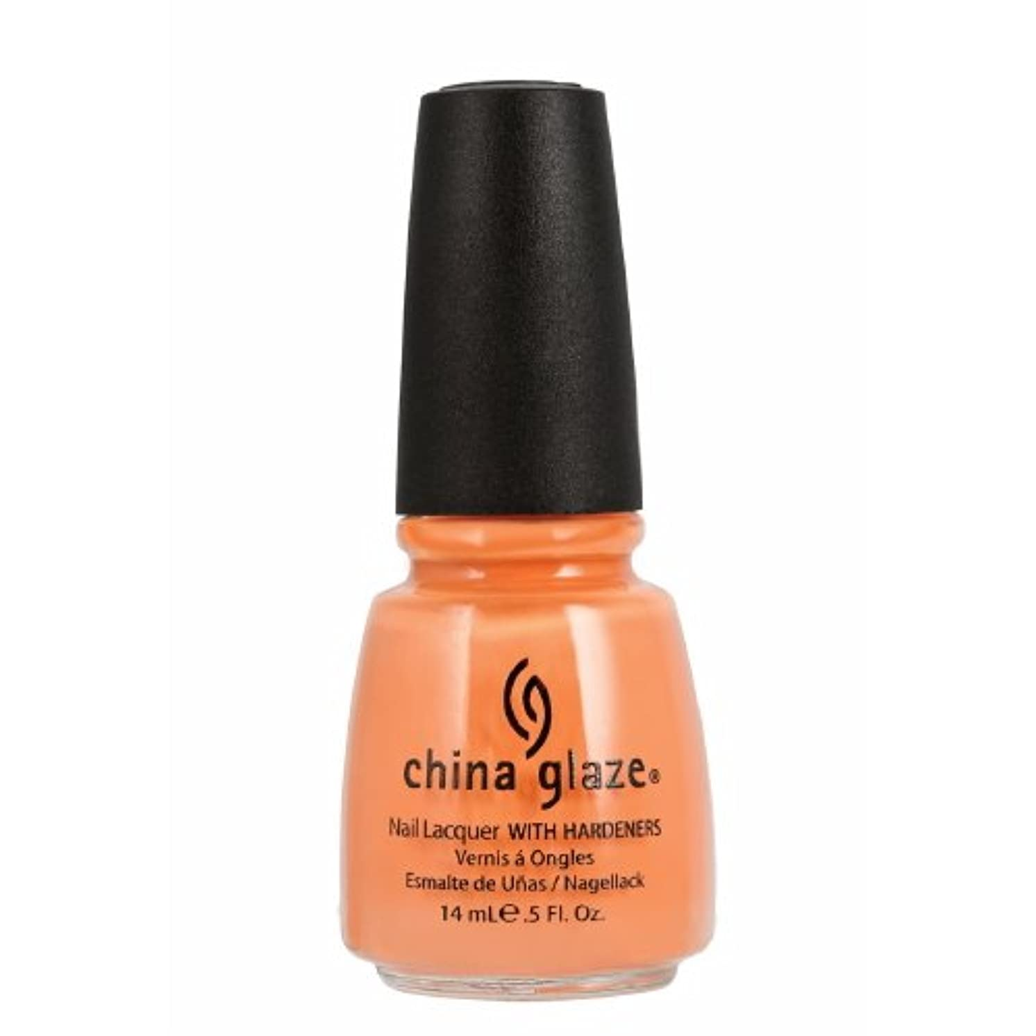 解く道とにかく(3 Pack) CHINA GLAZE Nail Lacquer with Nail Hardner 2 - Peachy Keen (並行輸入品)