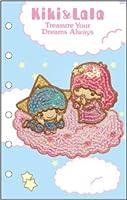 ミノダ リトルツインスターズ スパンコール デコシール リフィル付 Little Twin Stars Cloud S01R8379