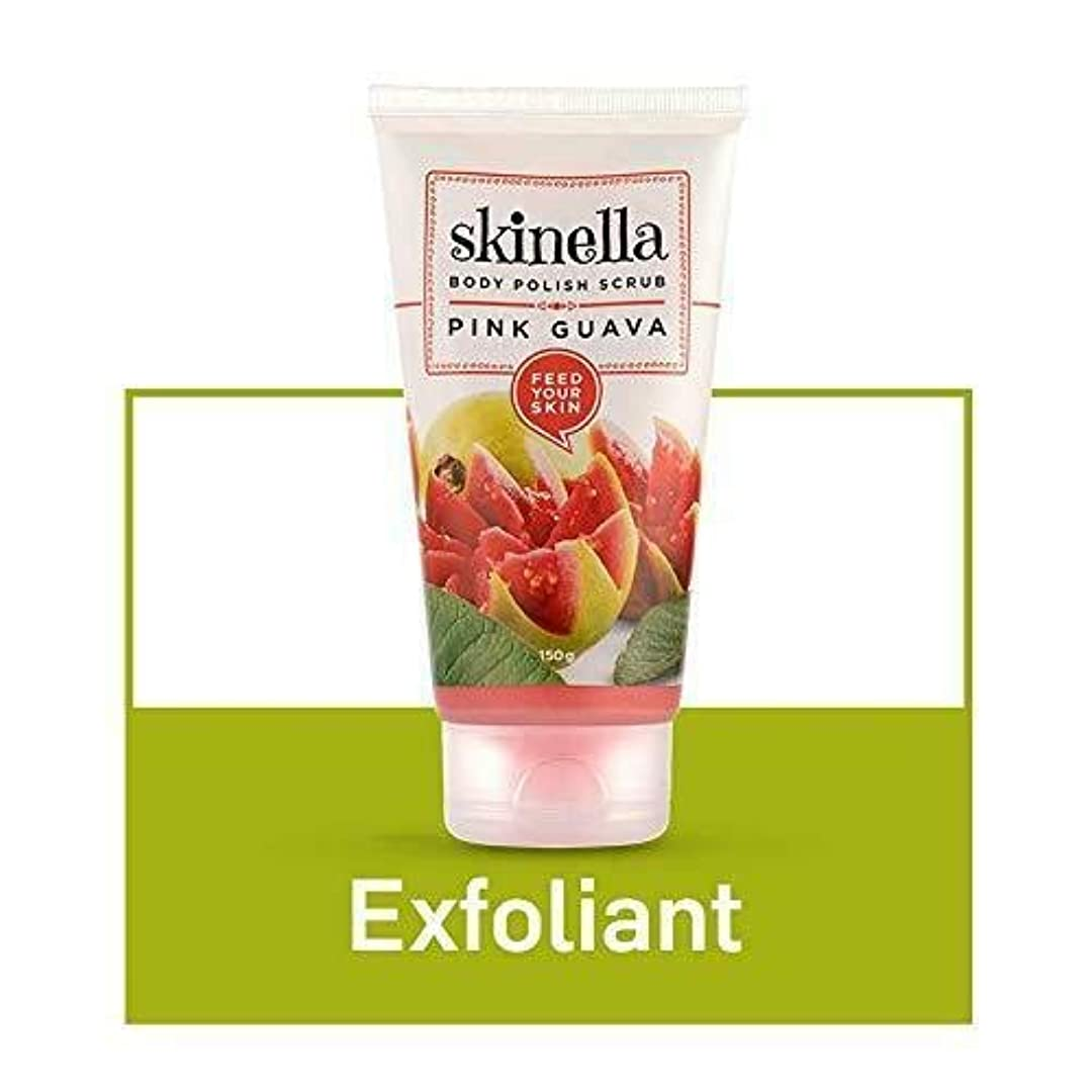 背景囲いペストSkinella Body Polish Scrub Pink Guava 150g Softens skin & Instantly exfoliates