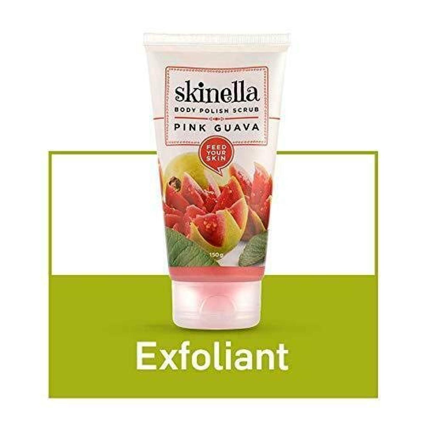 フリンジ手を差し伸べる鑑定Skinella Body Polish Scrub Pink Guava 150g Softens skin & Instantly exfoliates