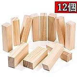バスウッド彫刻Yangbaga 木彫りブロック12個セット 未仕上げ木製 子供や大人、初心者に適用 DIY 工芸品用 彫刻 用 全2サイズ
