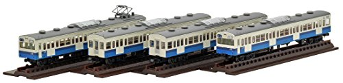 Collection de chemin de fer fer Kore JR103 mise à jour du système voitures Senseki ligne (vieille peinture) 4-Car Set