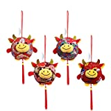 Yiphates 4 Pcs Fat Ox Mascot Plush Pendant Cow Mascot Stuffed Animal Toy Pendant Ox Doll Hanging New Year Lucky Zodiac Gift Home Car Hanging Decorations, 3.1inch(Send Random)