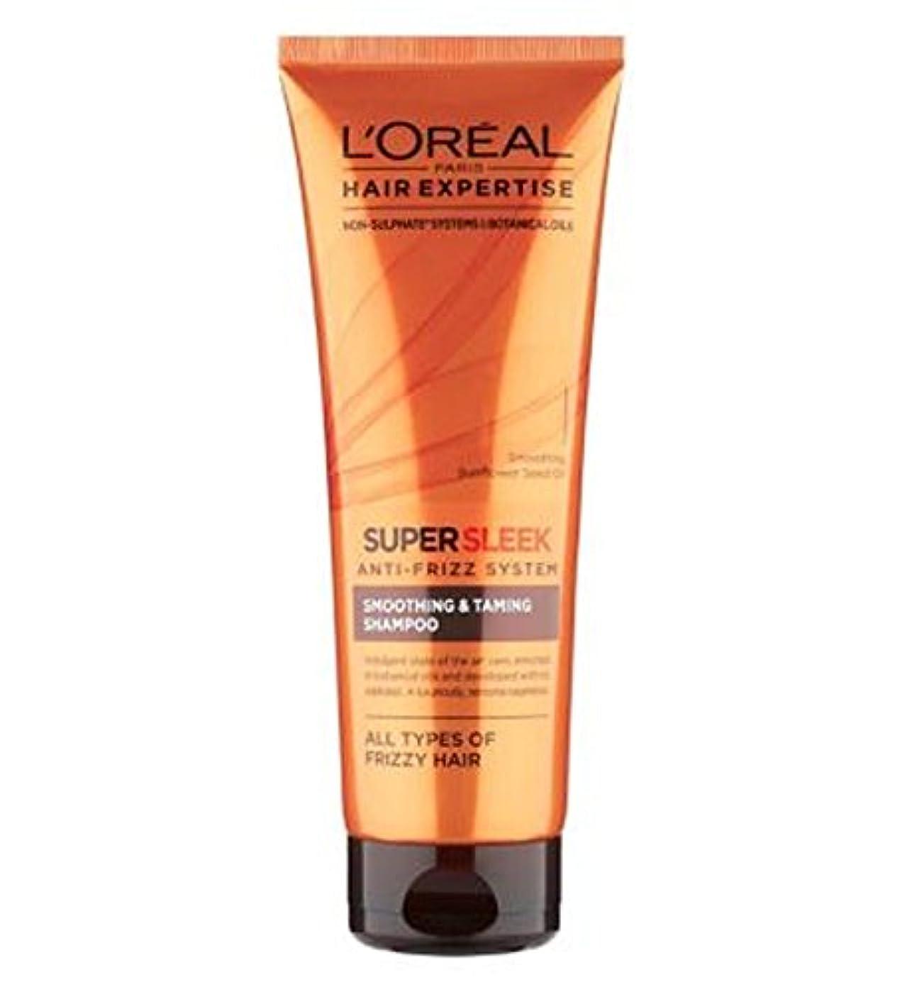 覚えている以内に血統L'Oreall髪の専門知識Supersleek粗シャンプー250ミリリットル (L'Oreal) (x2) - L'Oreall Hair Expertise SuperSleek Coarse Shampoo 250ml (Pack of 2) [並行輸入品]