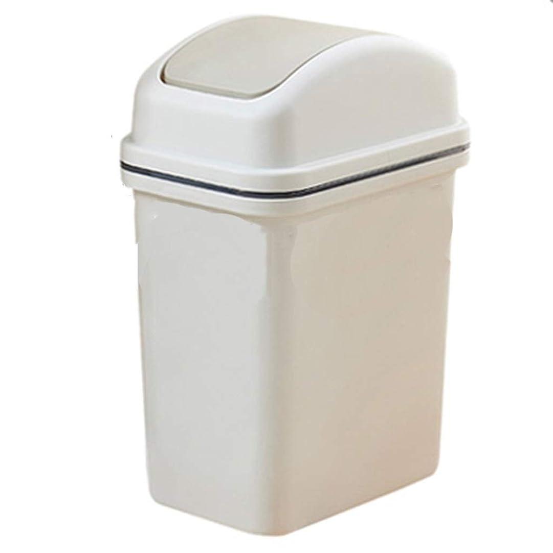スカートシマウマダウンタウンプラスチック製のゴミ箱 PP素材、ロッカースイッチ、キッチンリビングルームのバスルーム アナックボーイ (Color : Beige)