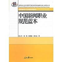 Is information-based to blend with industrialization-2012 industries in Shanghai and information-based development reports (Chinese edidion) Pinyin: xin xi hua yu gong ye hua rong he -2012 shang hai chan ye he xin xi hua fa zhan bao gao
