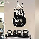 Etiqueta de la pared Kettlebell Pattern Vinyl Sport Gym Etiqueta de la pared Arte Extraíble Ventana interior Modern Boy Room Decorcy 42X83Cm
