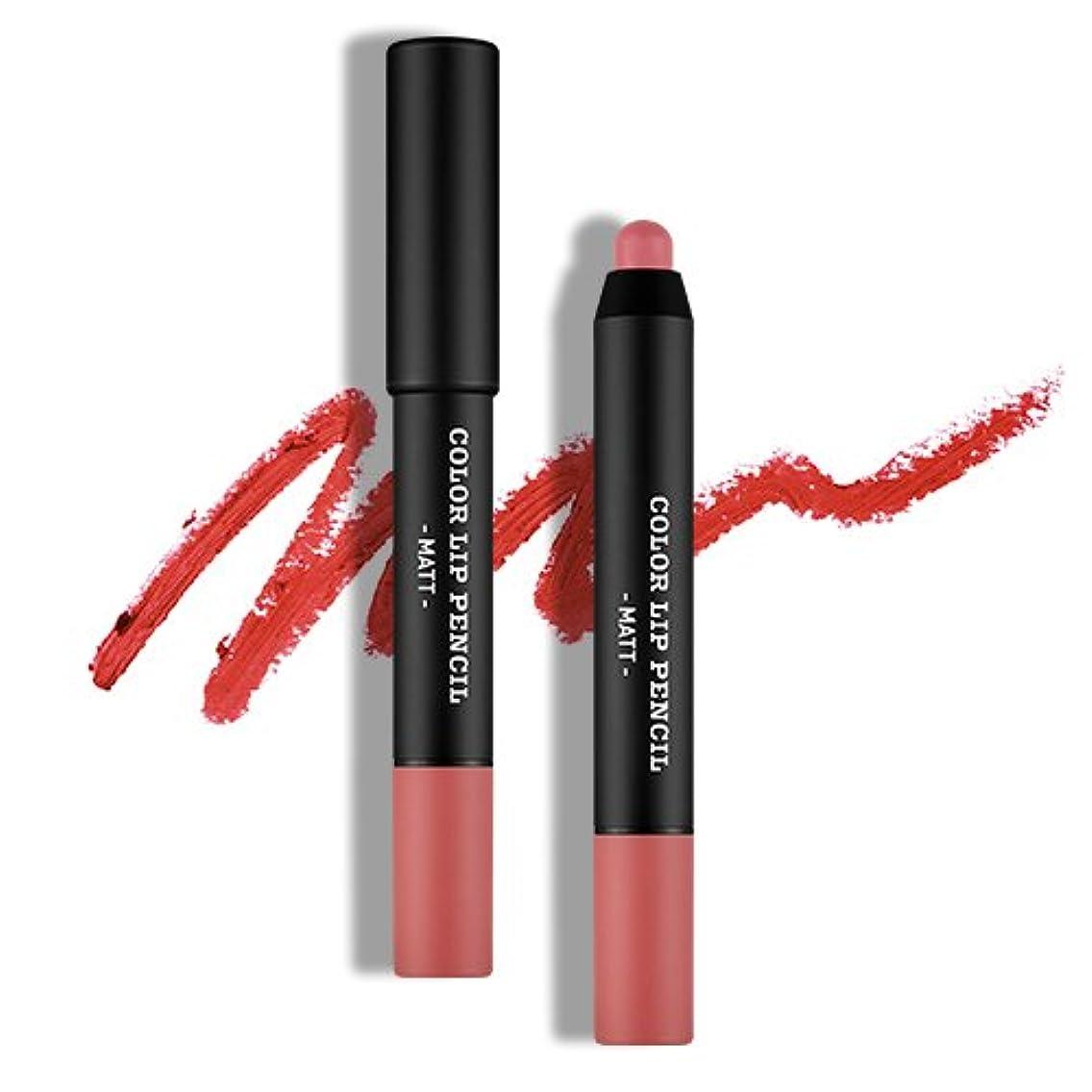 高さ拍車驚かす[韓国コスメ Apieu] [オピュ] カラーリップペンシル(マット) [Apieu] Color Lip Pencil(Matt) (CR02) [並行輸入品]