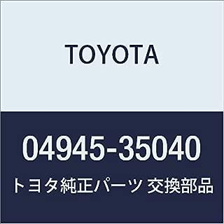 Genuine Toyota OEM 04945-35040 Shim KIT Anti Squeal Front