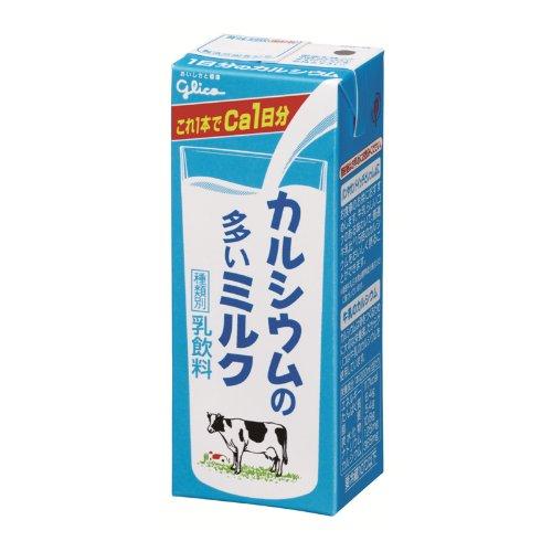 江崎グリコ『カルシウムの多いミルク 200ml』