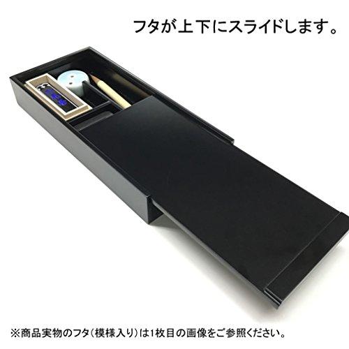 あかしや大人の書道具書道セット越前塗黒花丸文小AR-03SH
