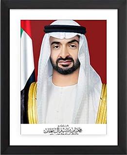 الصورة الرسمية لصاحب السمو الشيخ محمد بن زايد آل نهيان (BLACK)
