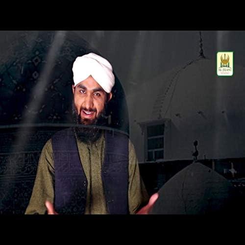 Qari Jamal Naqshbandi