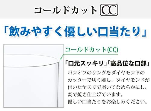 東洋佐々木ガラス冷酒カラフェクリア310ml徳利日本製食洗機対応00247-JAN