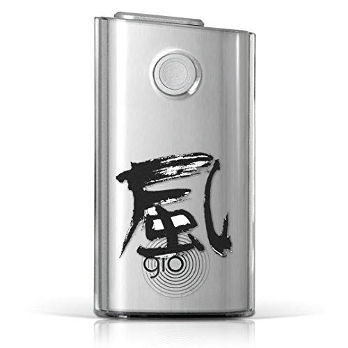 glo グロー グロウ 専用 クリアケース クリアカバー タバコ ケース カバー 透明 ハードケース カバー 収納 デザイン ポリカーボネート日本語・和柄 日本語 漢字 001697