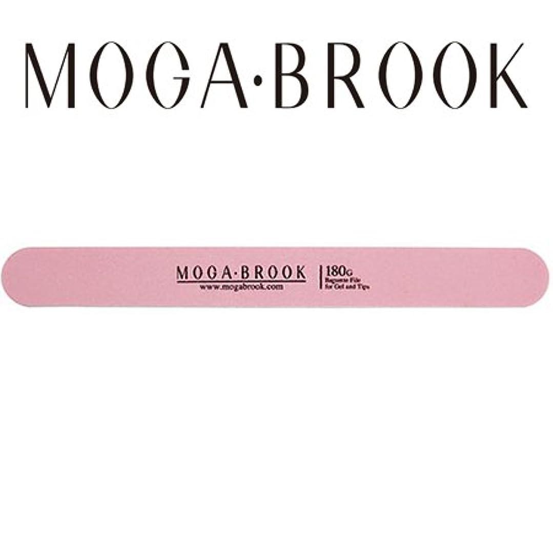 モガブルック バゲットファイル 180G (チェリー)