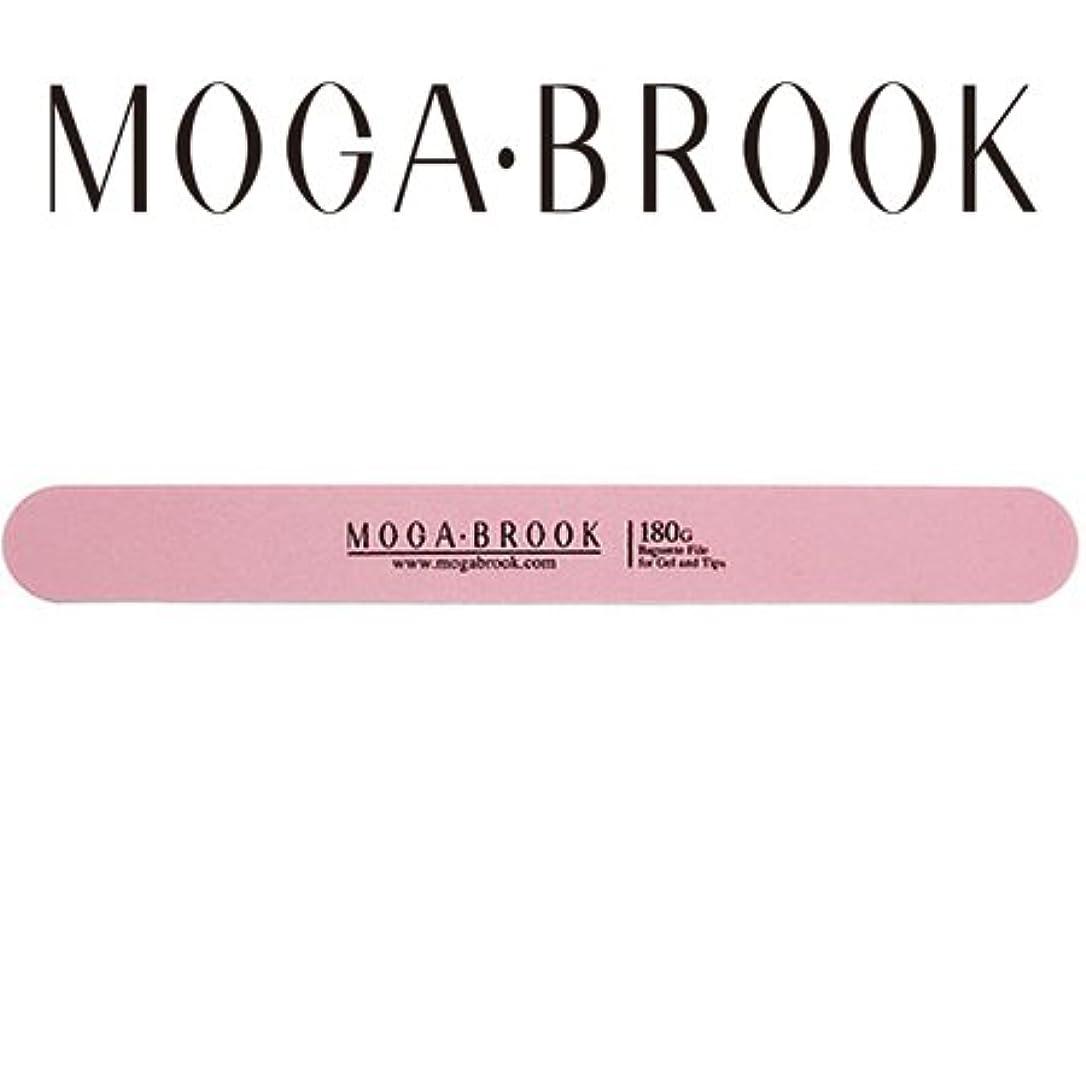 実り多い推定する公演モガブルック バゲットファイル 180G (チェリー)