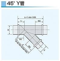 45°Y管 本管(950Φ)×枝管(850Φ) ステンレス製