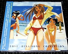 Love Hina Song Collection [Audio CD] Soundtrack
