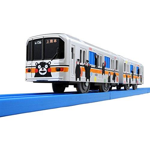 プラレール ぼくもだいすき!たのしい列車シリーズ 熊本電鉄 01形 ラッピング電車 くまモンバージョン