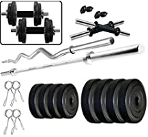 StarX Home Gym Exercise Set of 16 kg, PVC Weights with with 2 Dumbbell Rods, 3Ft Curl Rod and 4Ft Straight Rod