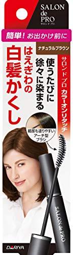 サロンドプロ カラーオンリタッチ 白髪かくしEX ナチュラルブラウン 15ml