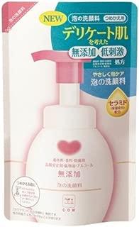 カウブランド無添加泡の洗顔料 詰替用