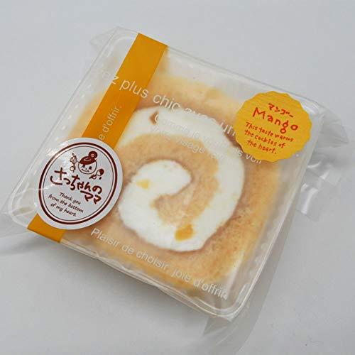 さっちゃんのママ マンゴーロール(カット)×7個【7、8月】 -クール冷凍-