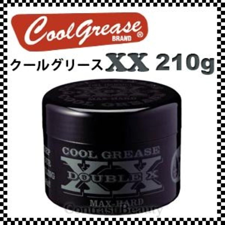 苦しみたとえ雪【X5個セット】 阪本高生堂 クールグリース XX 210g