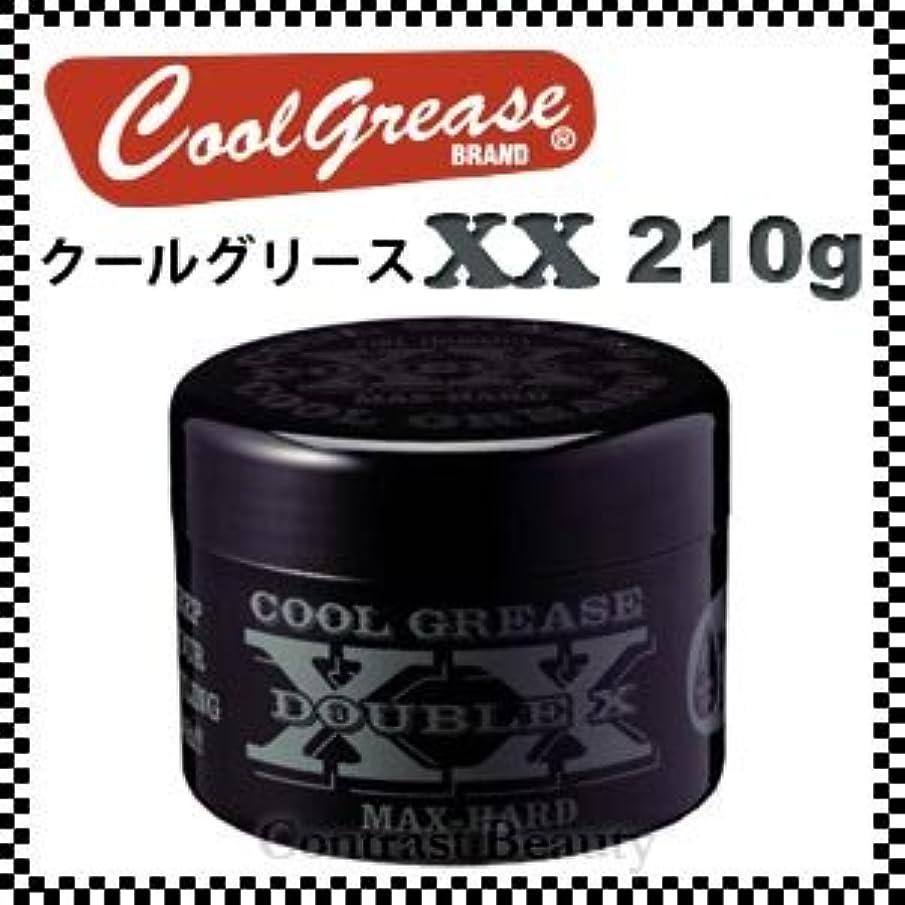 ピアニスト純正泣き叫ぶ【X5個セット】 阪本高生堂 クールグリース XX 210g