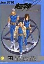Cyber Weapon Z-Vol 04