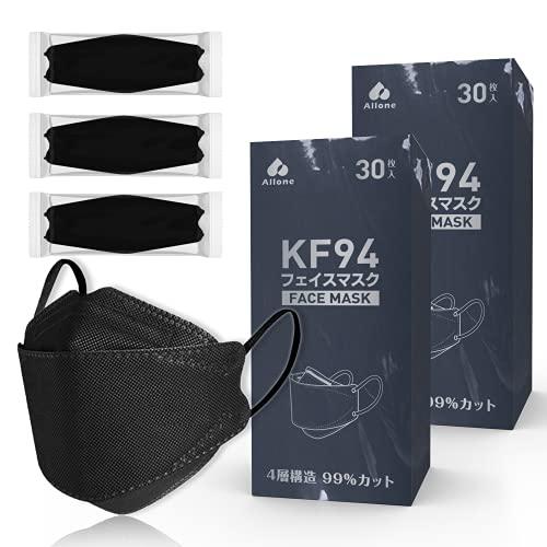 ALLONE 柳葉型 KF94型 30枚 立体マスク 黒 普通サイズ 大人用 個包装 不織布マスク 広耳タイプ耳紐
