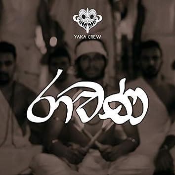 Ravana (Yaka Crew)