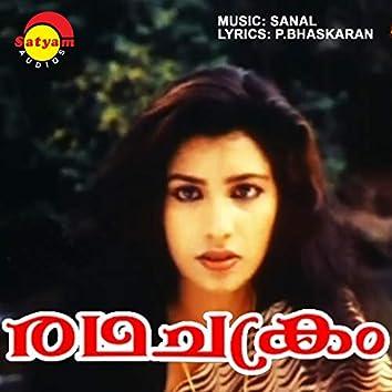 Radhachakram (Original Motion Picture Soundtrack)