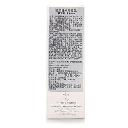アベンヌ・デイプロテクターUVEX40ml日中用美容液