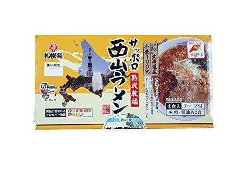 西山製麺 札幌発 熟成乾燥 西山ラーメン 4食セット ( 味噌 しょう油 )