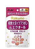 Rakune(らくね) 28日分 28粒