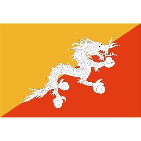Kiwistar Autoaufkleber Sticker Fahne Flagge Aufkleber 10cm Albanien Laminiert Sehr Lange Haltbar Auto