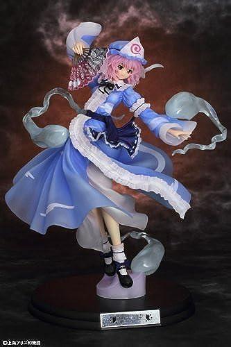 Touhou Project  Yuyuko Saigyouji -Ver.2- (Imperishible Night Clear Ver.) (PVC Figure)