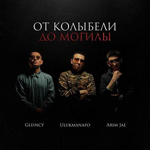 Ulukmanapo feat. Gleincy & Arim Jae