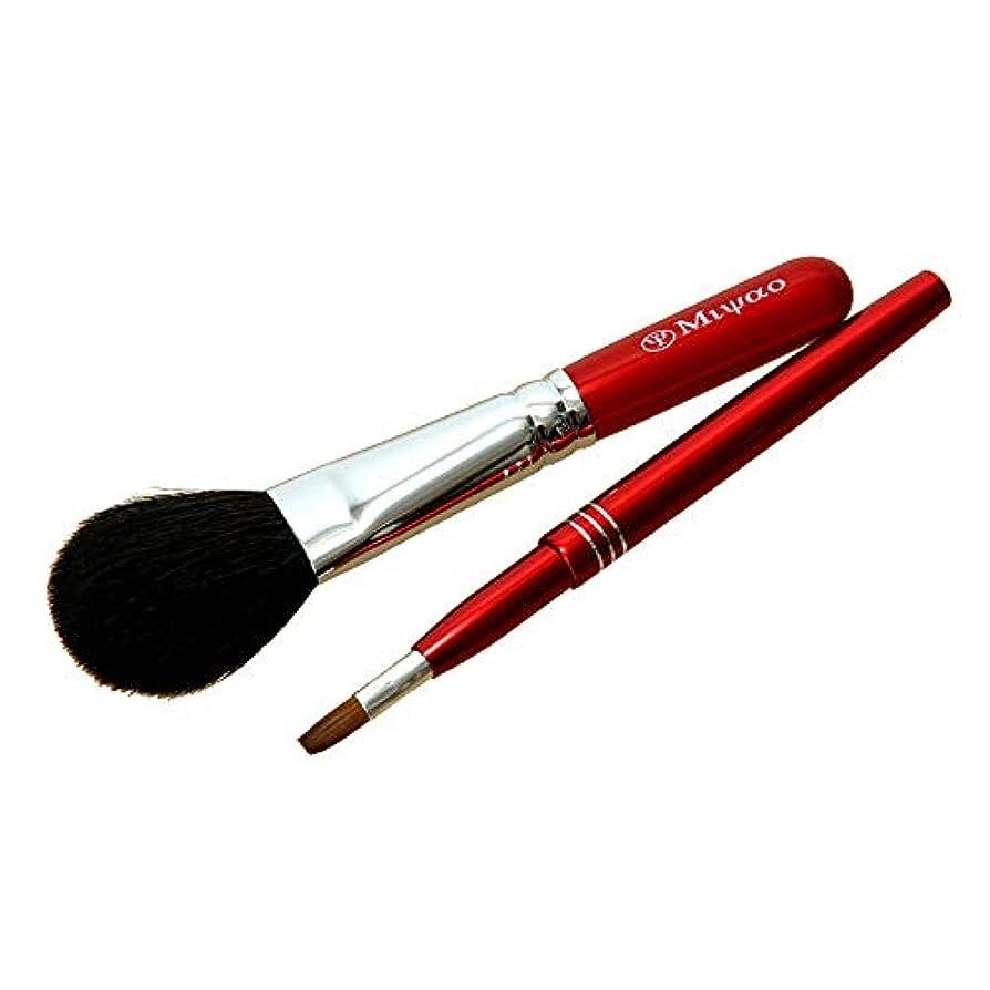気絶させるギャラリー旅行代理店熊野化粧筆 化粧ブラシ メイクブラシ2点セット チークブラシ&携帯リップブラシ レッドパール色