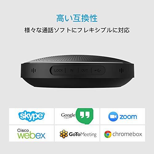 41SXNNTrzTL-eMeetがAI搭載ウェブカメラ「AI Webcam Jupiter」を2月に発売予定[PR]