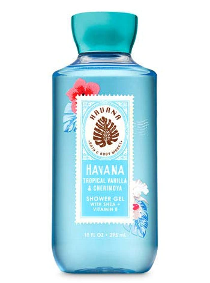 スイ閉塞離れて【Bath&Body Works/バス&ボディワークス】 シャワージェル ハバナ トロピカルバニラ&チェリモヤ Shower Gel Havana Tropical Vanilla & Cherimoya 10 fl oz / 295 mL [並行輸入品]
