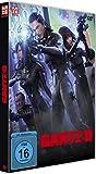 GANTZ:O - Der Film - [DVD]
