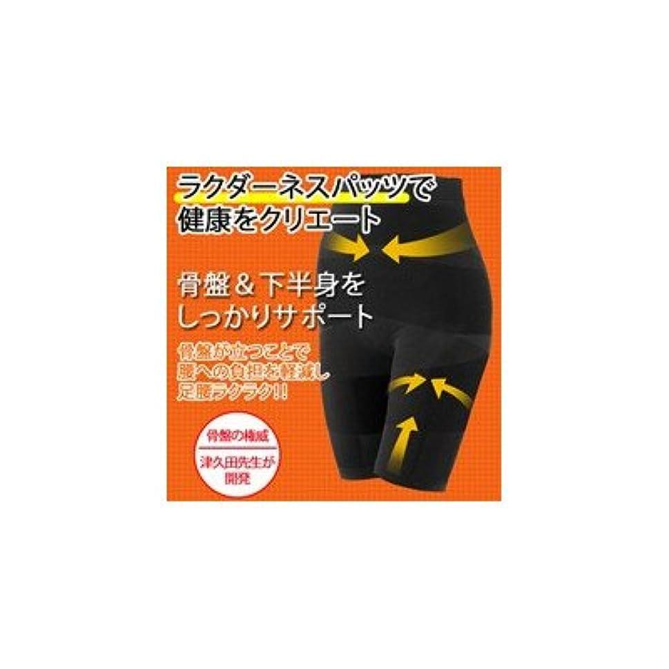 伸ばす海軍対応津久田先生のラクダーネ スパッツ ショート 3L( 画像はイメージ画像です お届けの商品は3Lのみとなります)