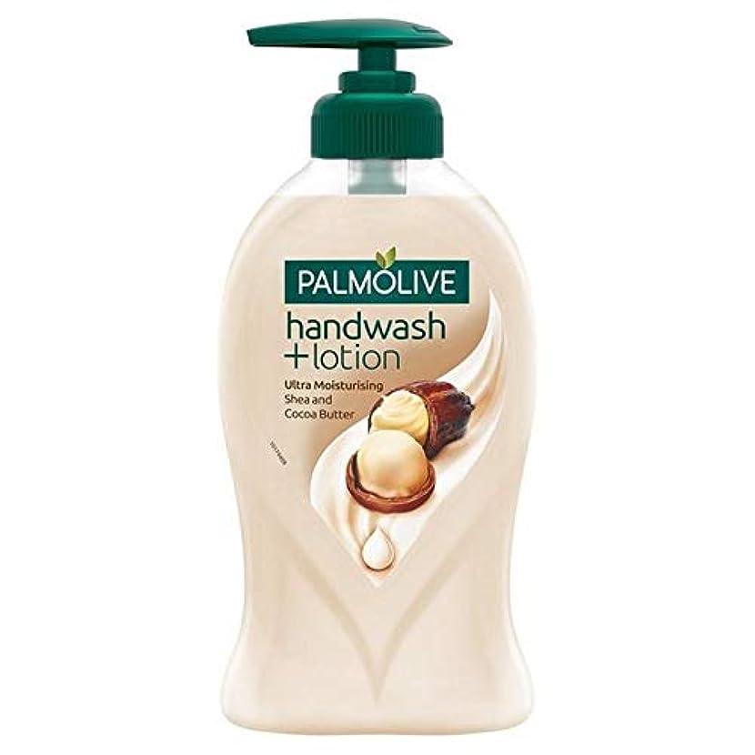 技術者比率姓[Palmolive ] Palmolive社手洗い+ローションシア&ココアバター250ミリリットル - Palmolive Handwash + Lotion Shea & Cocoa Butter 250ml [並行輸入品]