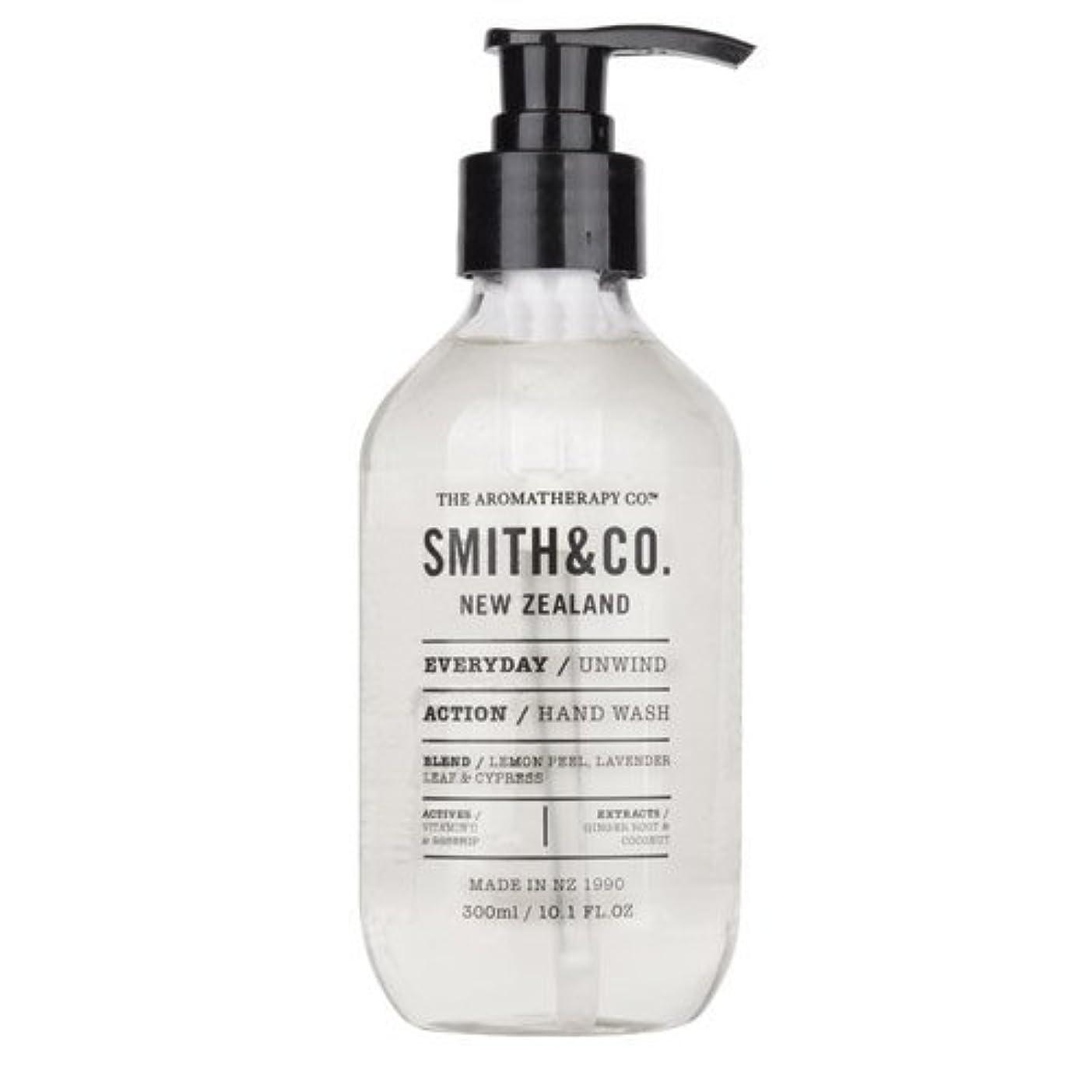 形回答終了しましたSmith&Co. スミスアンドコー Hand&Body Wash ハンド&ボディウォッシュ Unwind アンワインド