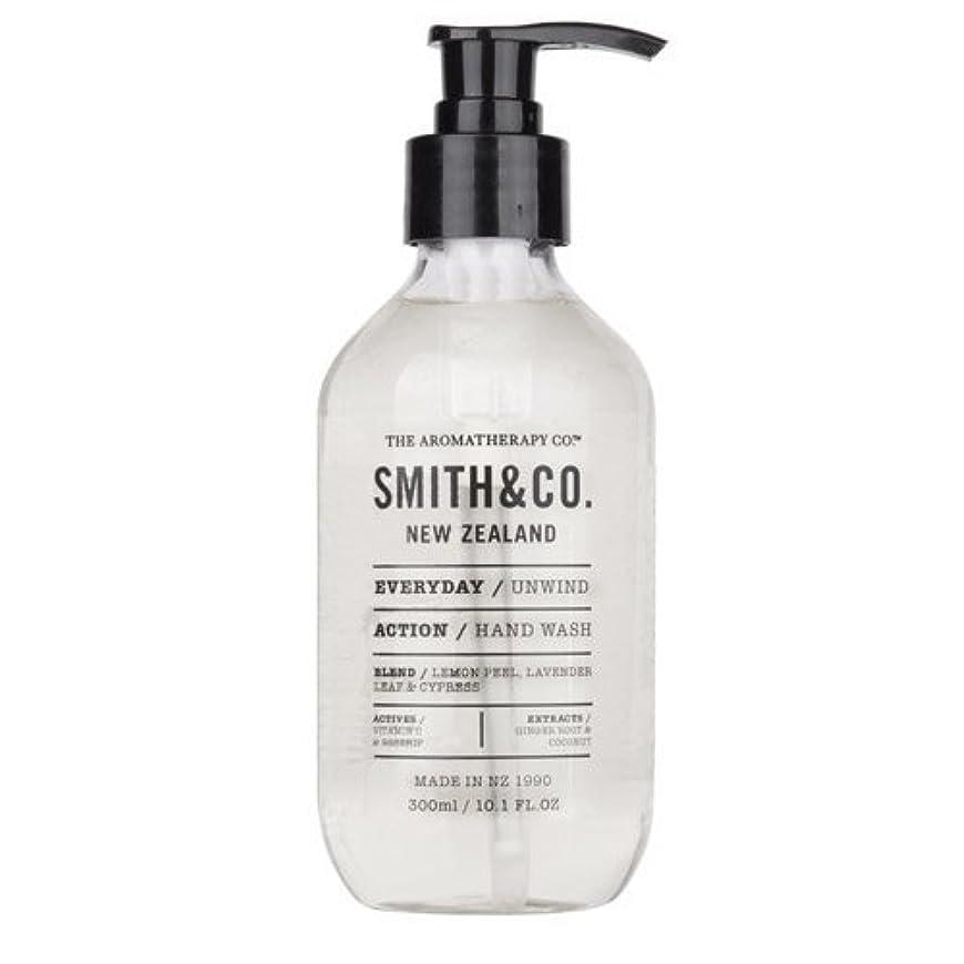 仮定、想定。推測血統泥Smith&Co. スミスアンドコー Hand&Body Wash ハンド&ボディウォッシュ Unwind アンワインド