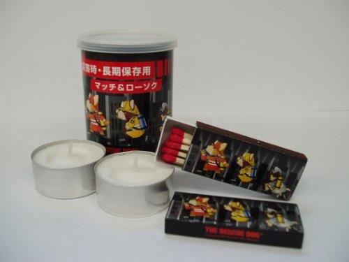 防災用缶詰マッチ 黒